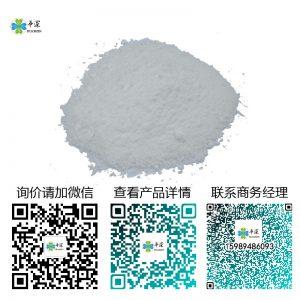 低泡除油粉:高效环保除油污、除锈、除脂 HT 100