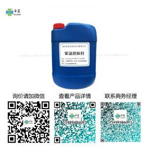 阳极氧化铝合金专用常温脱脂剂