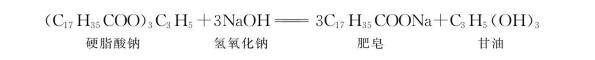 阳极氧化500问之005:化学清洗和碱蚀中使用的材料各起何种作用? qing 1