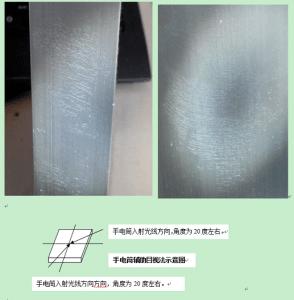 铝合金阳极氧化膜破裂原因及预防方法(一)                 294x300