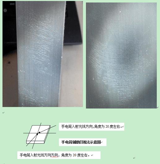 铝合金阳极氧化膜破裂原因及预防方法(一)